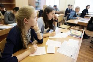 Более 500 миллионов рублей на обучение детей региона