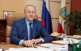 Поздравление губернатора В. Радаева с Днём народного единства
