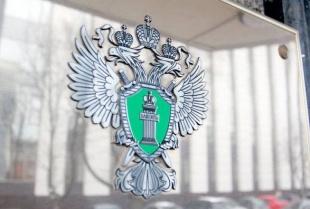 Прием граждан заместителем Саратовского межрайонного природоохранного прокурора