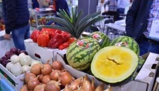 Выставка продуктов питания