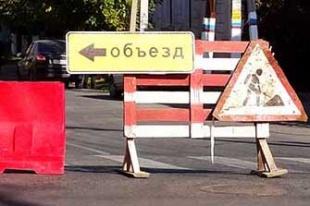 В Вольске перекроют участок улицы Чернышевского