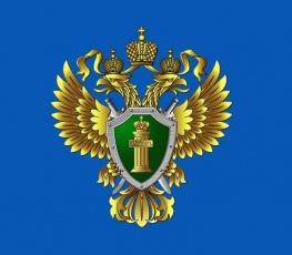 Областной прокурор проведет личный прием предпринимателей в Вольске
