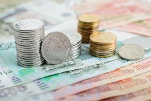 О минимальной заработной плате в Саратовской области