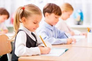 Внимание! Отменяются занятия для школьников с 1 по 6 классы