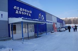 Ледовый дворец Вольска продолжает свою работу, но по предварительной записи