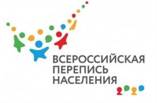 Национальное самоопределение и Всероссийская перепись населения