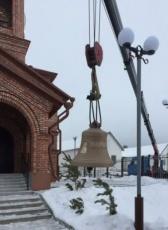 В строящемся храме с. Куликовка к Рождеству установили колокола и освятили их
