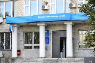 Стартует образовательная акция «Всероссийский налоговый диктант»
