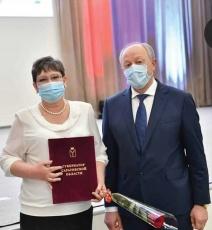 Губернатор поздравил работников органов МСУ и наградил вольчанку Почетной грамотой