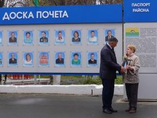 Доску почета в Вольском районе торжественно открыли на Первомай