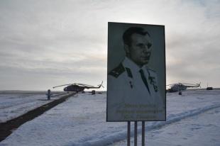 Сведения о территории аэроклуба, где Юрий Гагарин совершил первый полет, внесены в ЕГРН