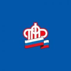 Внимание участников Программы  государственного софинансирования пенсий!