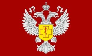 Управление Роспотребнадзора по Саратовской области организует работу «горячей линии» по вопросам питания в школах