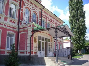 Региональный центр инжиниринга Саратовской области
