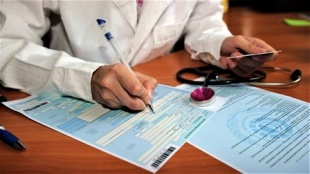 Новая выплата гражданам, воспитывающим детей с диагнозом «целиакия»
