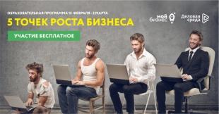 Управление Росреестра и Кадастровая палата Саратовской области напоминают, что, по закону, большая часть сведений Единого государственного реестра недвижимости (ЕГРН) является общедоступной